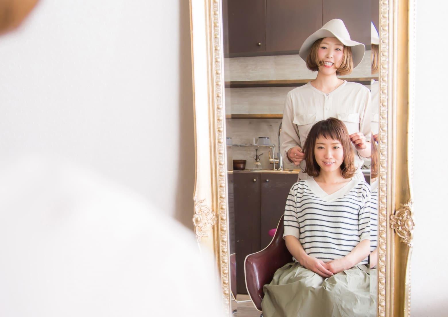 美容院・エステサロン:店舗・お店リスト販売