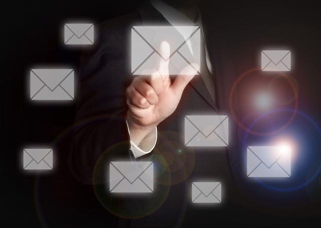 企業向けメールの到達率を上げる方法